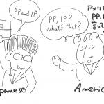 PP,IPと外国で言っても通じない
